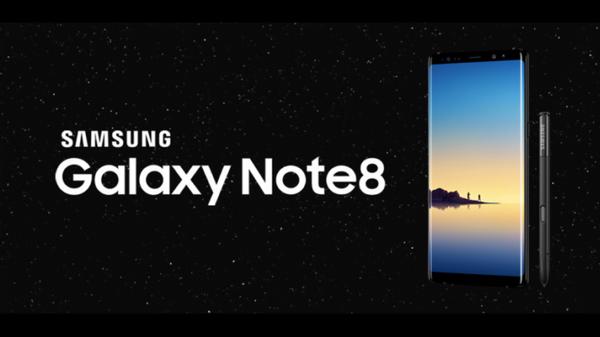 بالصور.. سامسونغ تكشف رسمياً عن غالاكسي نوت 8