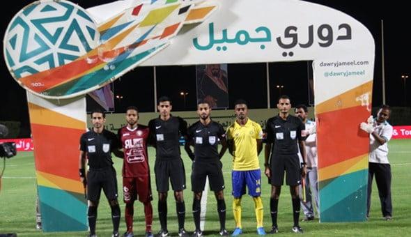 بالصور ..النصر يكسب الفيصلي بثلاثة أهداف مقابل هدف في دوري المحترفين السعودي