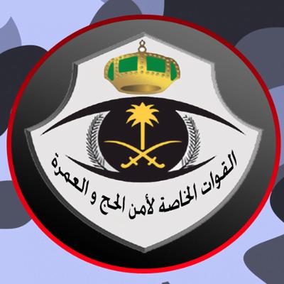 شؤون المسجد الحرام والقوات الخاصة لأمن الحج والعمرة تبحثان مسارات الحركة في الحرم