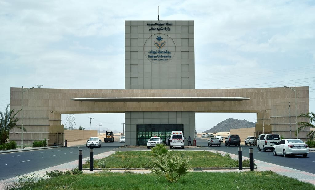 جامعة نجران تعلن عن فتح القبول الإحتياطي غداً