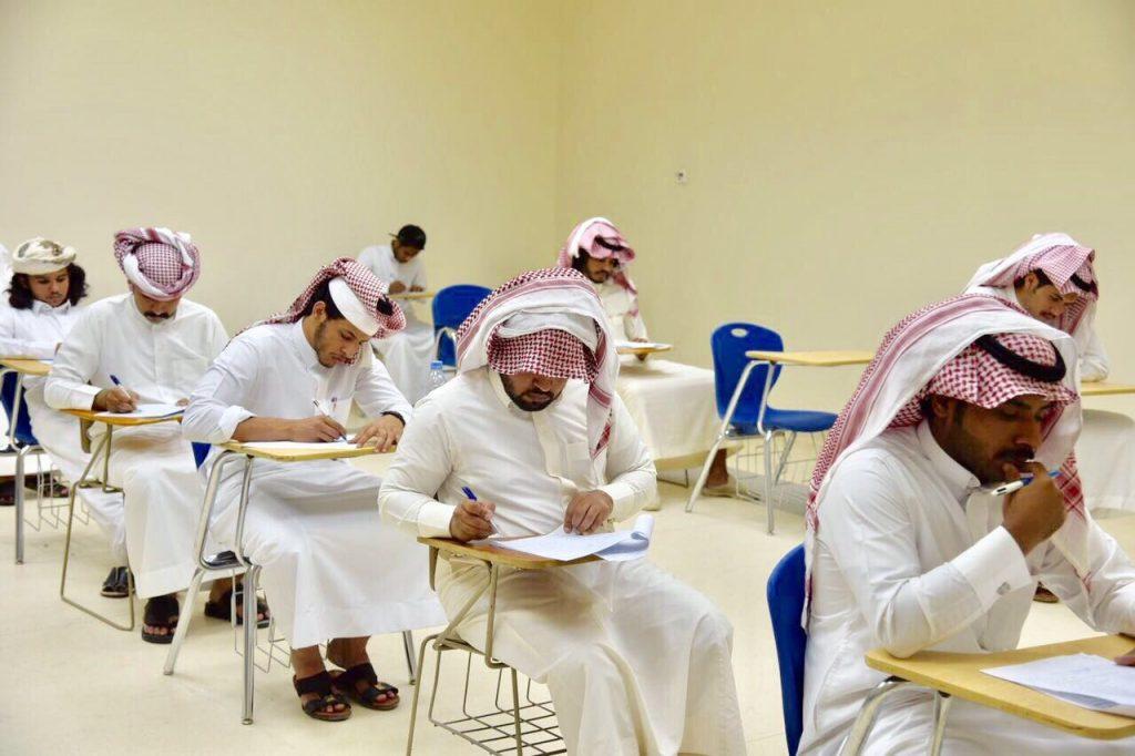 طلاب الصيفي في جامعة نجران يبدأون اختباراتهم