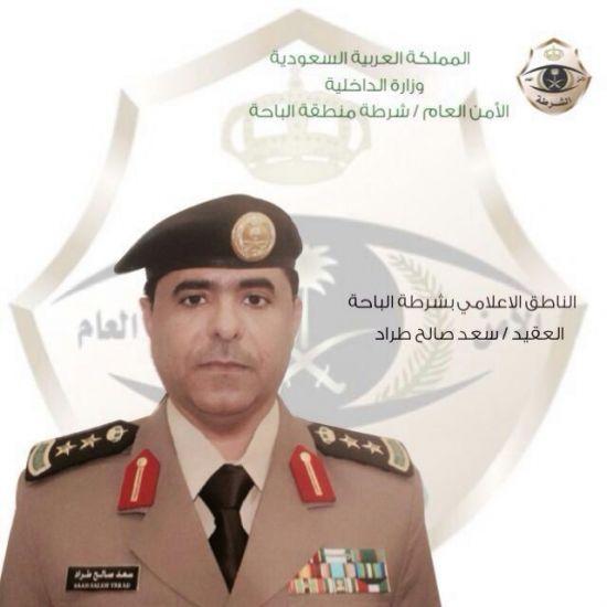 ضبط أكثر من ألفين مخالف لأنظمة الحج في الباحة