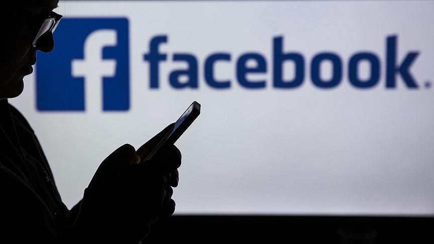 """ما سر كلمة """"XOXO"""" على فيس بوك"""