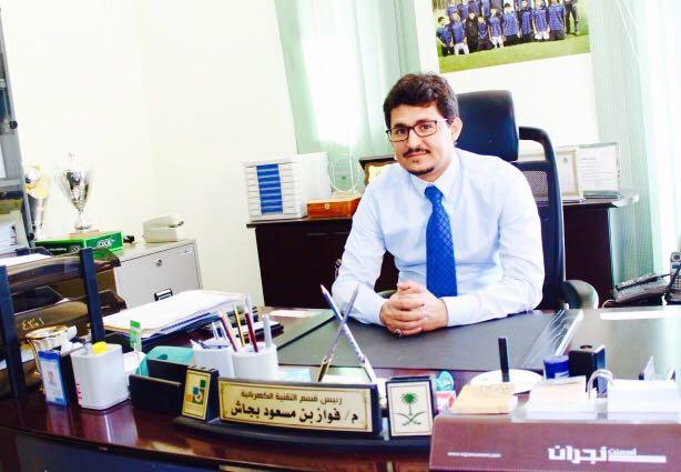""""""" آل هادي """" الى دولة كندا لدراسة درجة الدكتوراه في تخصص الهندسة الكهربائية"""