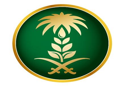 وزارة البيئة بحائل تطلق حملة في سوق المواشي غدا