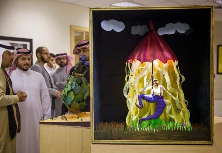 """فنون حائل تدعو للمشاركة في مسابقة """"معرض الفن السعودي المعاصر 24"""""""