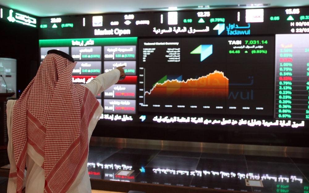 مؤشر سوق الأسهم يغلق مرتفعًا عند 7179 نقطة.. بتداولات بلغت قيمتها 3 مليارات ريال