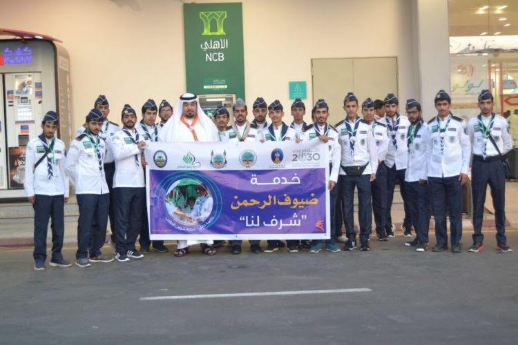جوالة جامعة حائل تشارك في معسكرات الخدمة العامة للحج في مكة