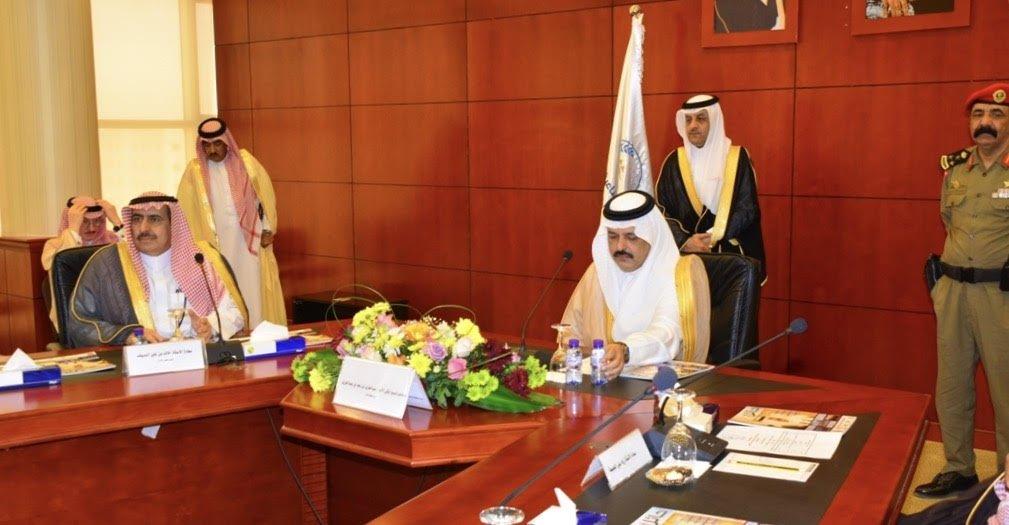 أمير حائل عقد لقاءاً مع رجال الأعمال ويعلن عن جائزة باسم أهالي حائل للمتميزين