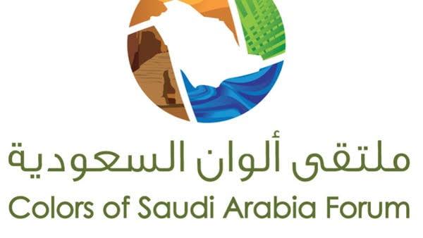 سياحة الجوف تدعو مصوري المنطقة للمشاركة في مسابقة ألوان السعودية 2017