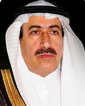 أمين منطقة نجران يُهنِّئ القيادة الرشيدة بمناسبة نجاح موسم الحج