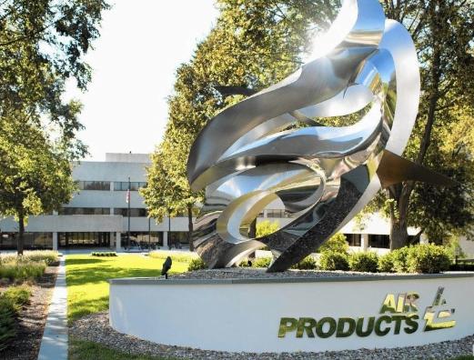 «إير برودكتز» الأمريكية تنضم إلى منظومة وادي الظهران للتقنية