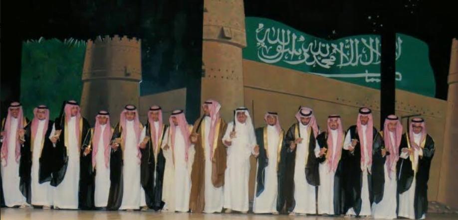 تعليم الرياض يحتفي بأبناء الشهداء ومنسوبي التعليم المتوفين بمناسبة اليوم الوطني87