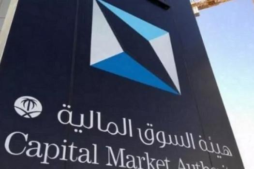 رئيس هيئة سوق المال: المملكة ستعزز فرص دخول الاستثمار الأجنبي مجددا في 2017