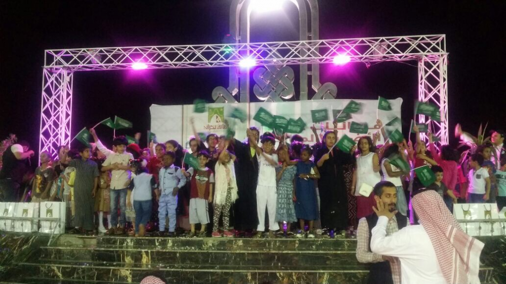 أمانة نجران: استمرار فعاليات احتفالات العيد في يومها الثالث بتنوع الفقرات الترفيهية