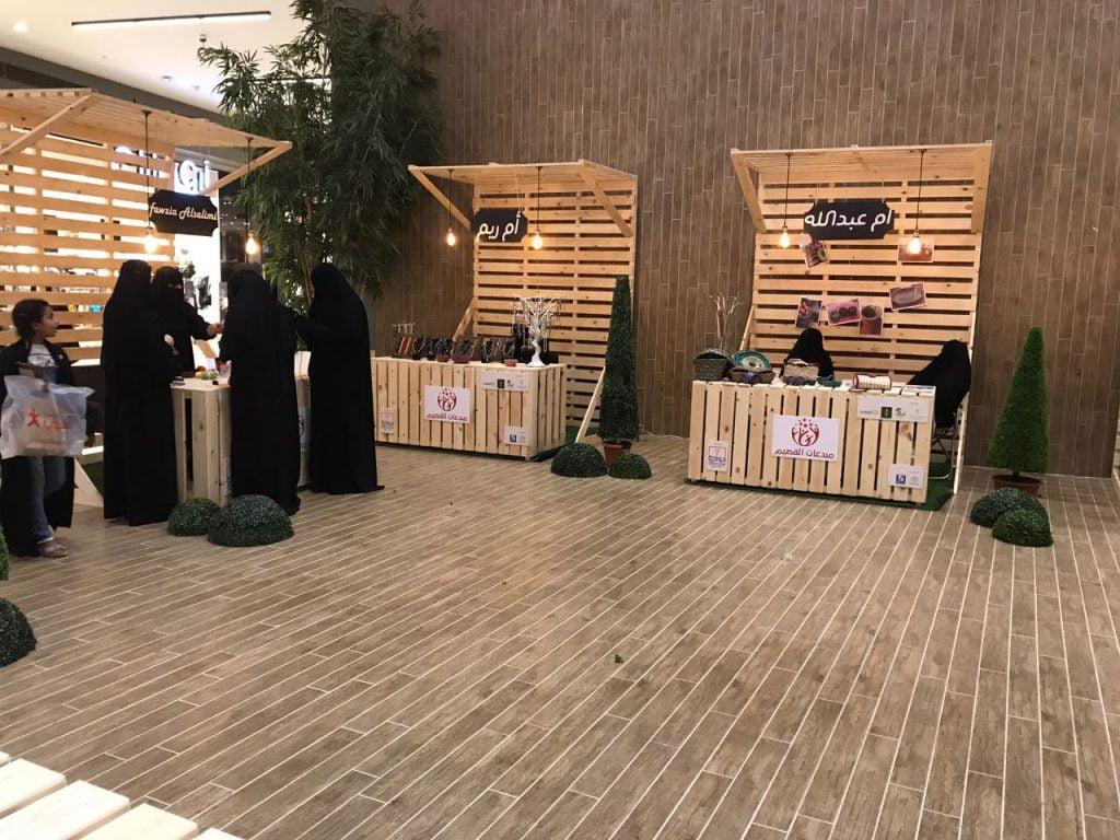 بأيدي سعودية ماهره ..معرض مبدعات القصيم في الواحة مول بالرس