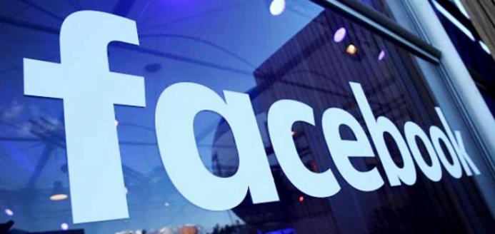 «فيسبوك» تختبر تطبيقاً جديداً للدردشة المرئية الجماعية