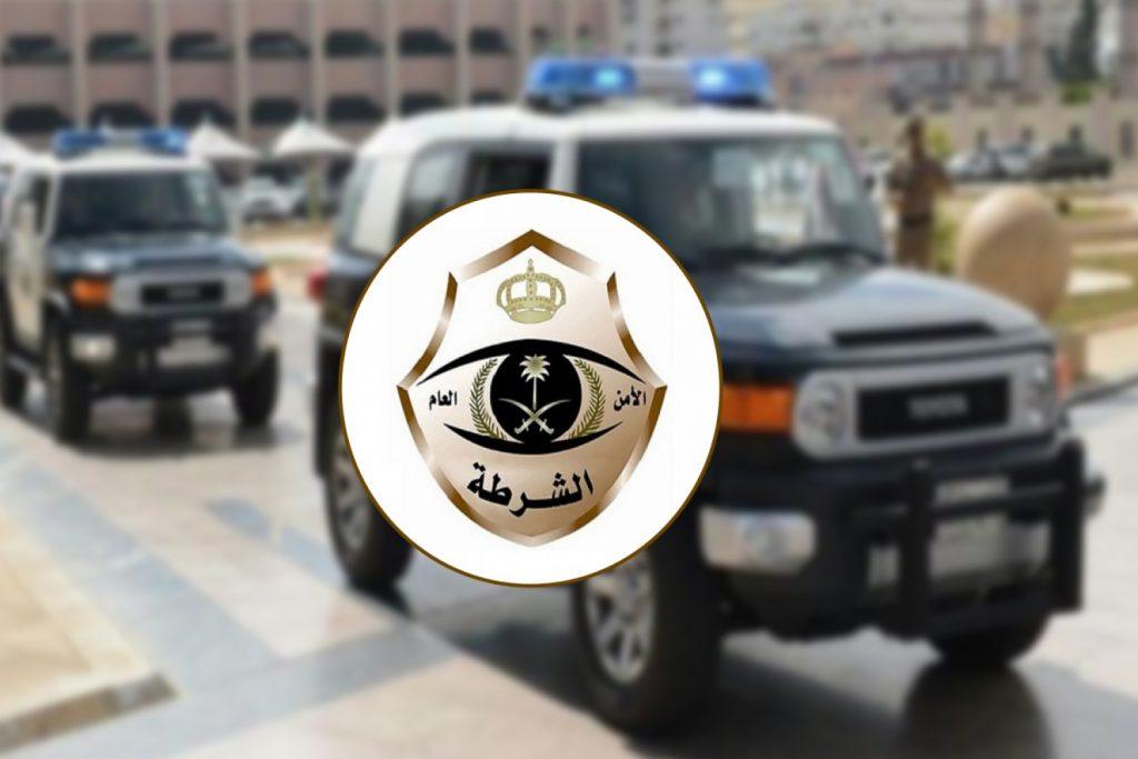 الإطاحة بمسلح يرتدي زياً نسائياً في مكة