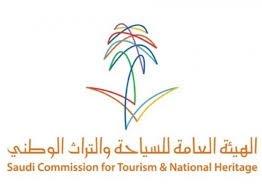 تزامنا مع احتفالات اليوم الوطني87..انطلاق مهرجان نجران الوطني للتراث والسياحة