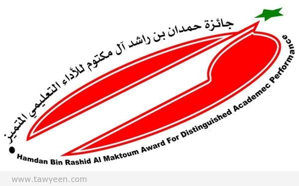تعليم عسير يختتم الورش الإثرائية  لجميع فئات جائزة آل مكتوم