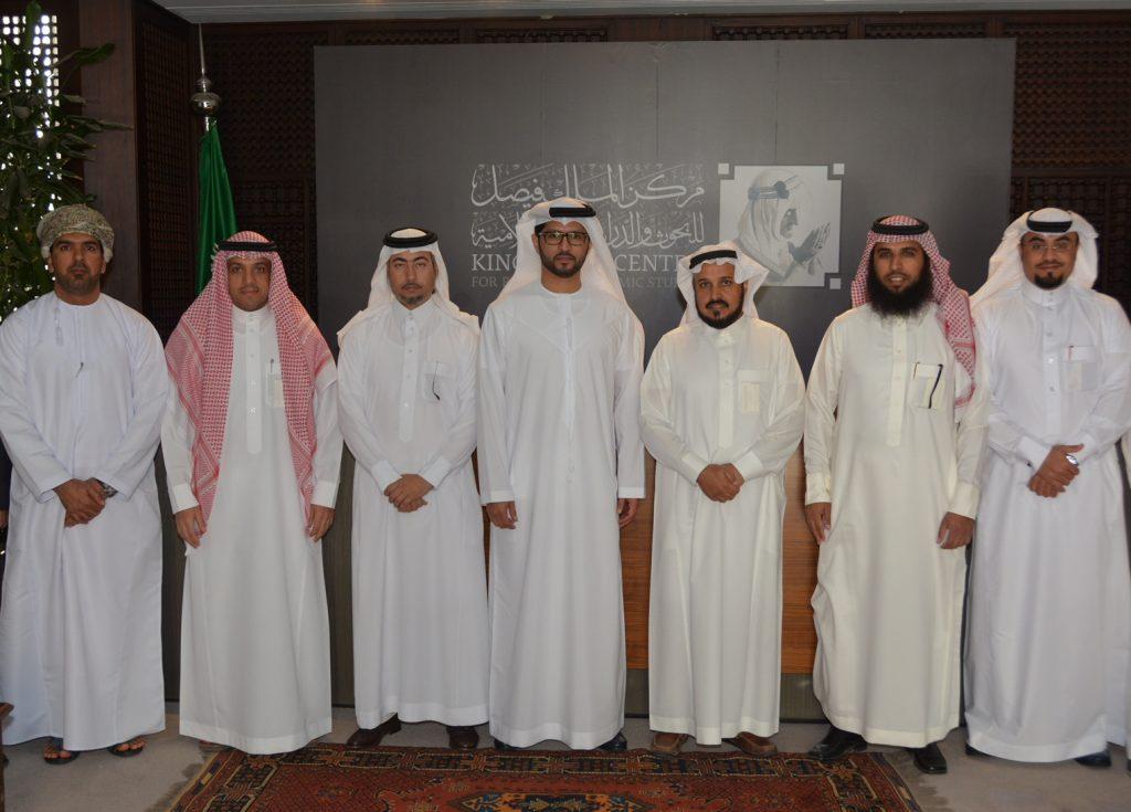 مركز الملك فيصليستقبلوفدا من جهاز الشرطة الخليجيةفيمجلس التعاونالخليجي