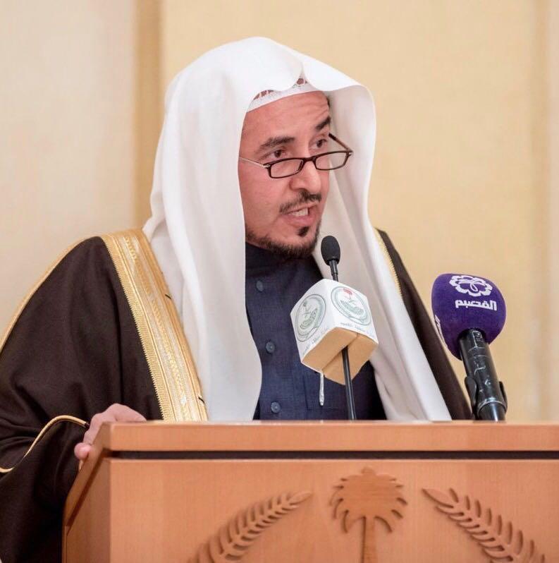 مدير عام الشؤون الإسلامية بالقصيم يجتمع بمدراء الإدرات المرتبطة بالفرع