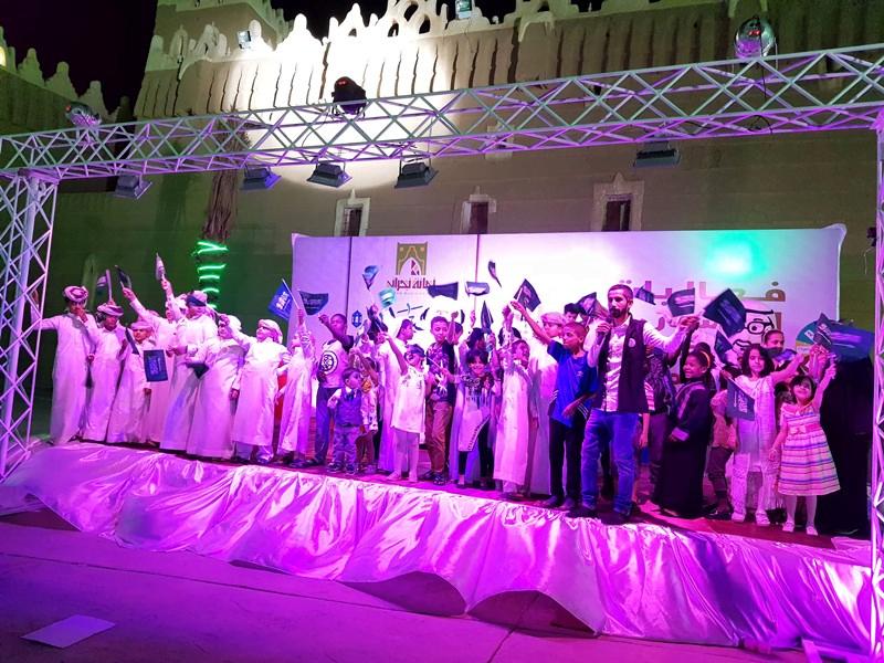 فعاليات منوعة للطفل والأسرة في عيد الأضحى المبارك بنجران