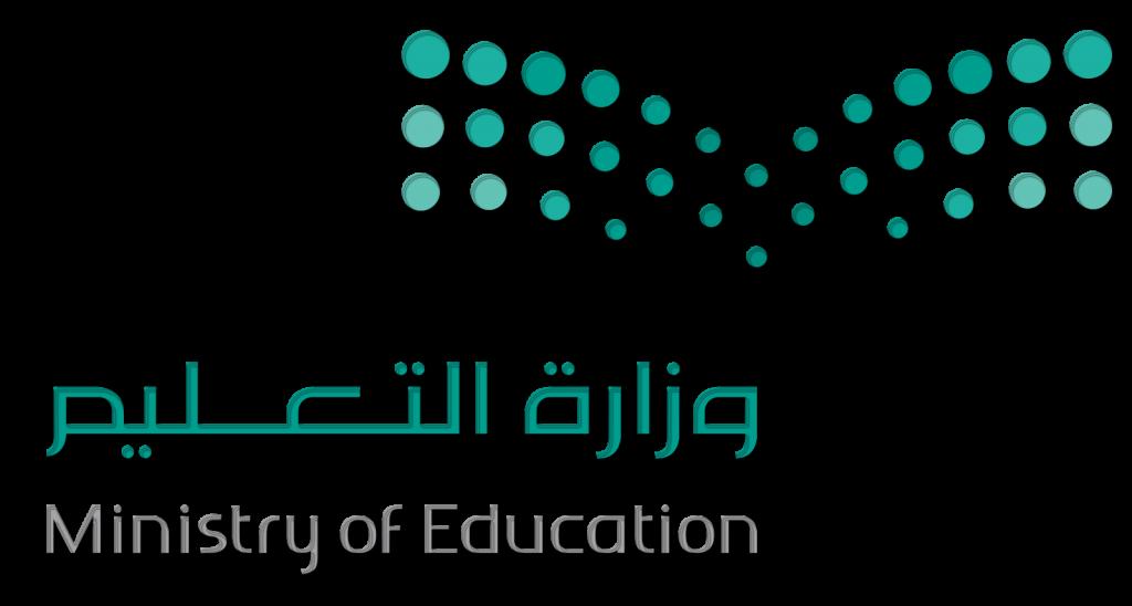 مدير تعليم حائل يعتمد أسماء المعلمين والمعلمات المكلفين بالعمل الإشرافي