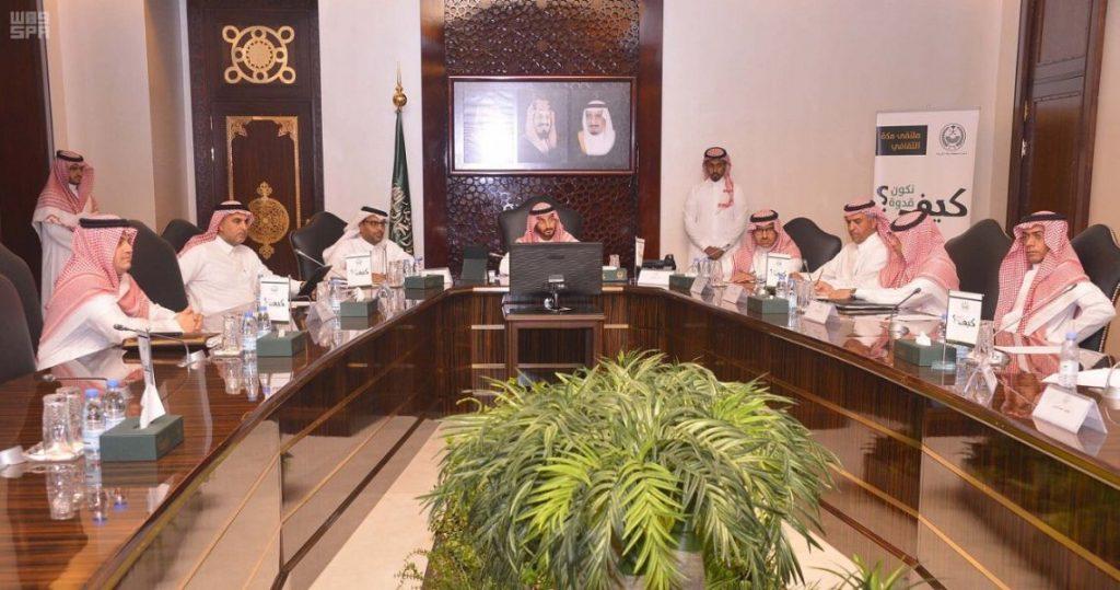 إمارة مكة تنهي إجراءات إطلاق كافة خدمات المرحلة الأولى الإلكترونية الخاصة بالإمارة في منصة أبشر