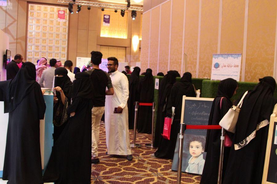 """مركز الملك سلمان للشباب يطلق مبادرة """"سوق المواهب """" غداً في المنطقة الشرقية"""