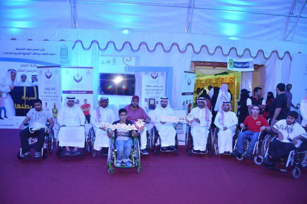 دار الرعاية الاجتماعية وجمعية سواعد للإعاقة الحركية يزوران مهرجان صيف الشرقية 38