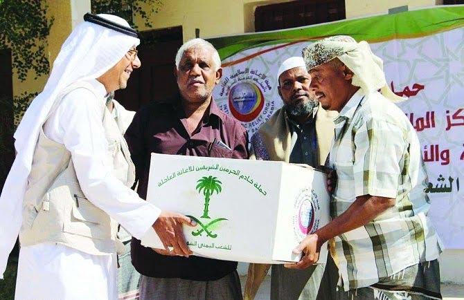 15 مليار دولار مساعدات دول الخليج لليمن