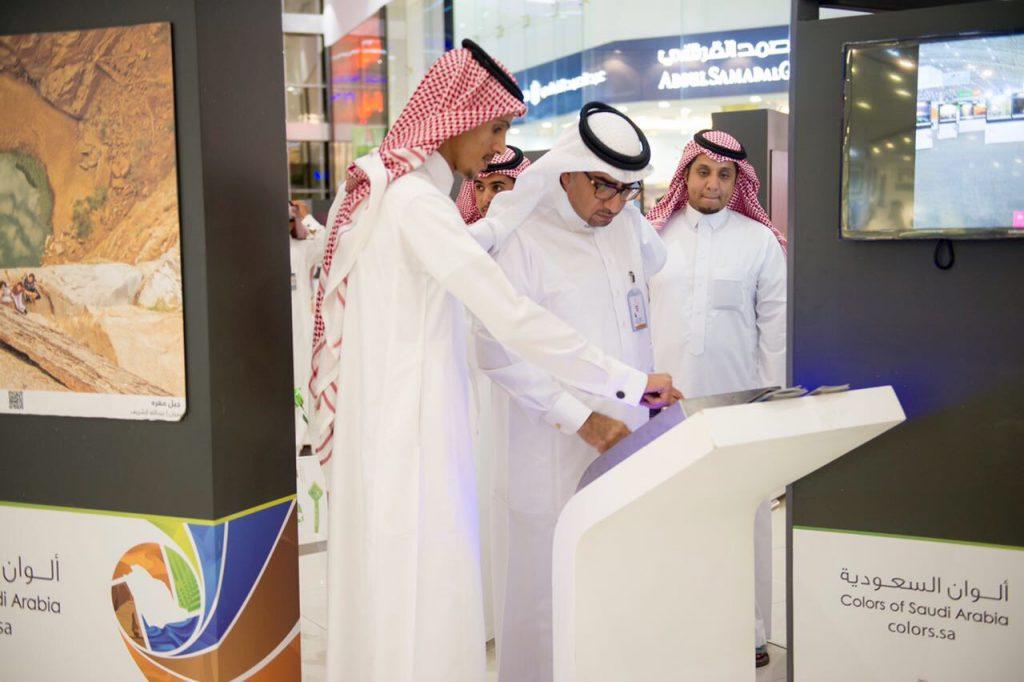 """سياحة حائل تطلق فعالية """"المعرض المتنقل لألوان السعودية """" بمناسبة اليوم الوطني الـ87"""
