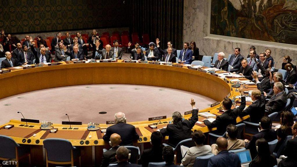 مجلس الأمن يدعم العراق لملاحقة داعش قانونيا