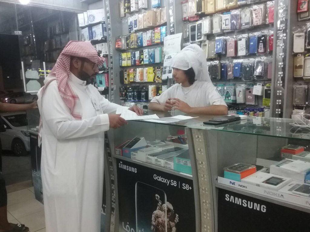 """عمل الرياض يضبط """"48"""" مخالفة خلال أسبوع في عدد من الأحياء"""