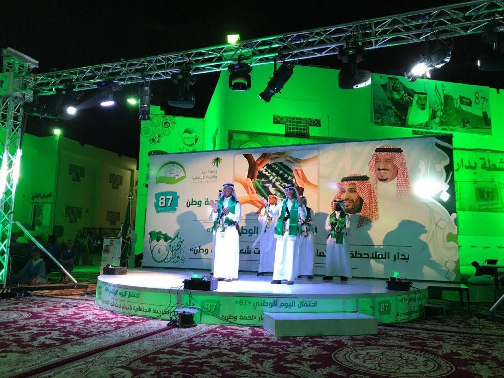 """بحضور """"260"""" شخصية اجتماعية وفنية ملاحظة الرياض تحتفي باليوم الوطني"""