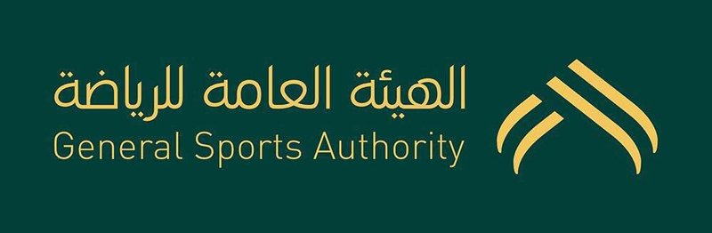 الهيئة العامة للرياضة توجه بعقد جمعية عمومية إستثنائية لكل نادٍ ورفع التقارير المالية المعتمدة خلال مدة 30 يوماً