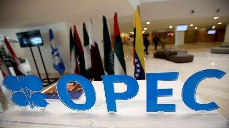 """""""أوبك"""" تصدر تقريرا يرفع أسعار النفط"""