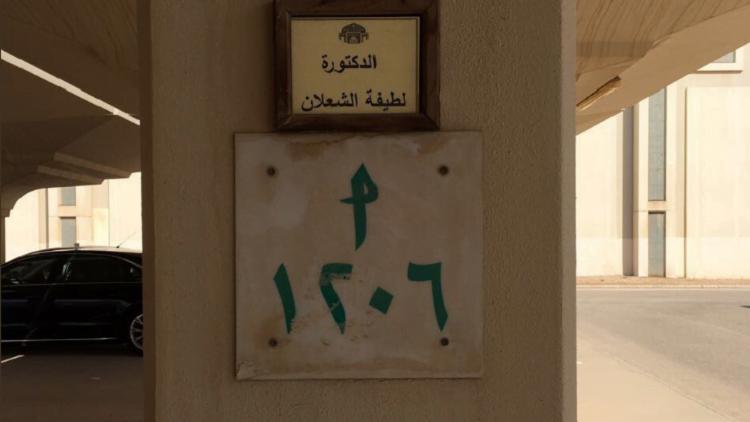 أول سعودية تحصد ثمار قرار قيادة المرأة للسيارة (صور)