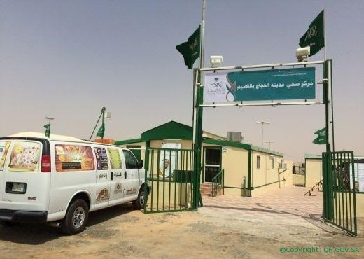 صحة القصيم:قرابة 300 مراجع لمركز صحي مدينةالحجاج