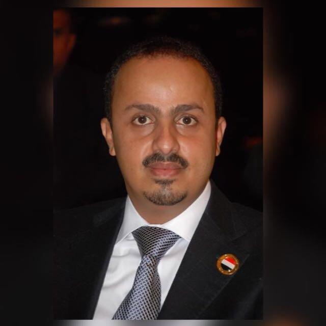 وزير إعلام اليمن يُثمن دعم ومساندة المملكة للشعب اليمني