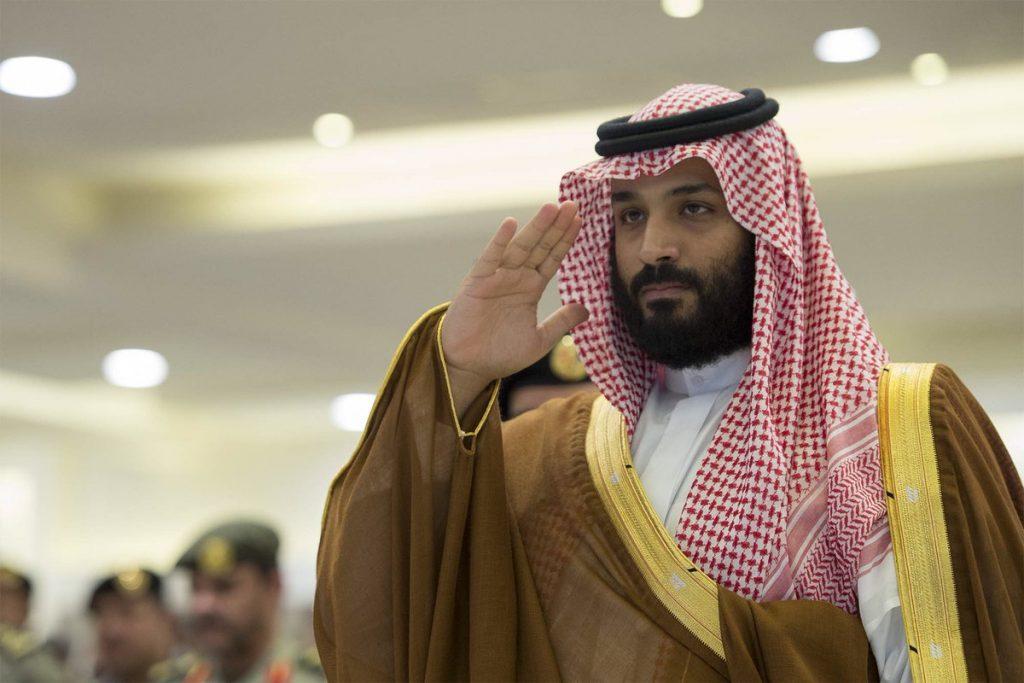 في كلمه بمناسبة اليوم الوطني ولي العهد نطمح أن تكون المملكة نموذجا رائدا على الأصعدة كافة صحيفة المناطق السعوديةصحيفة المناطق السعودية