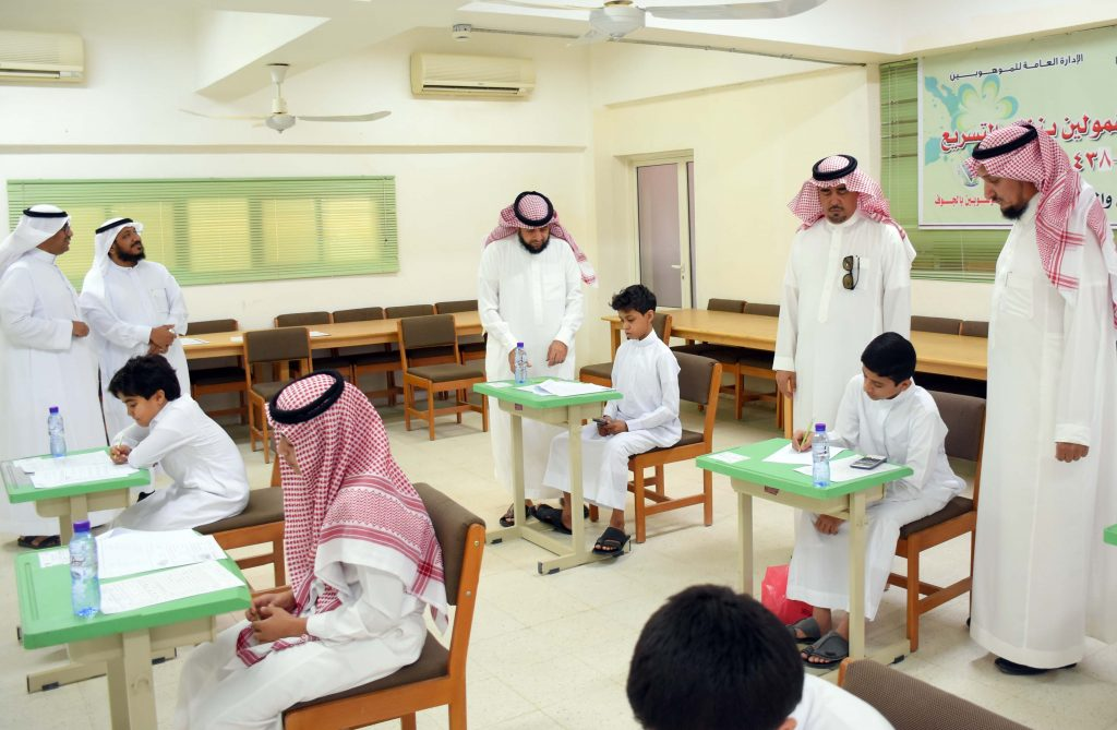 """إدارة """"تعليم الجوف"""" تقيم اختبار التسريع على الطلاب المرشحين"""