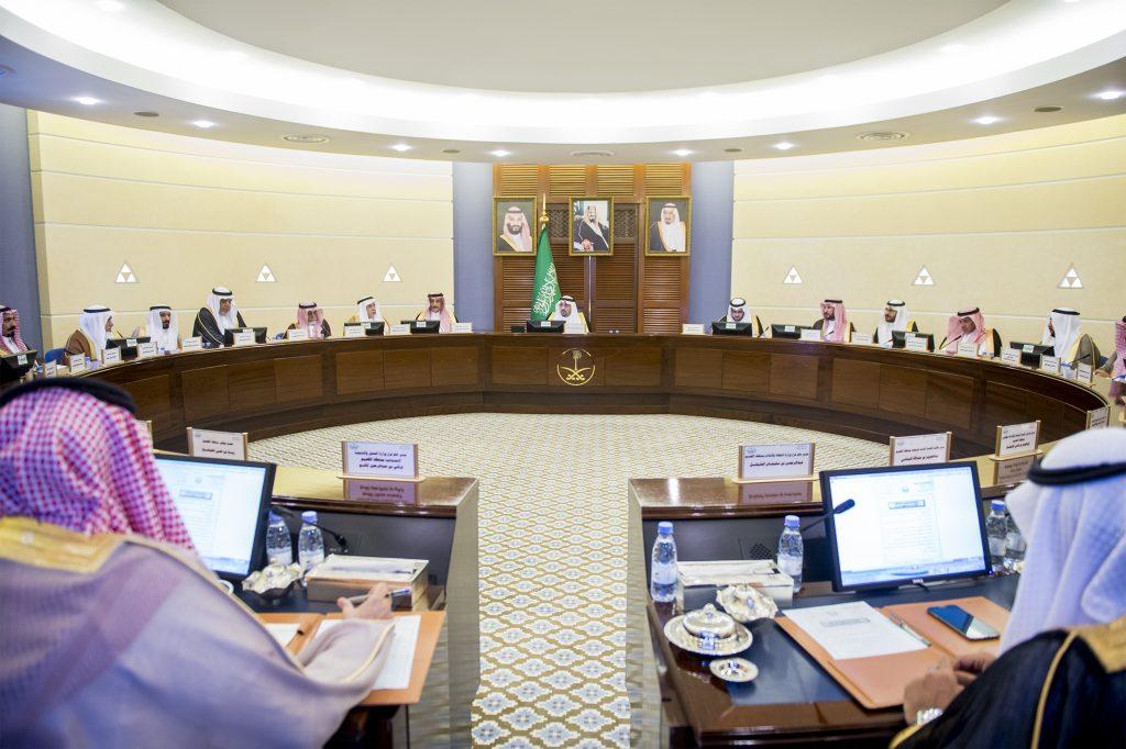 أمير القصيم يترأس مجلس المنطقة ويبحث إنشاء لجنة لأصدقاء البيئة