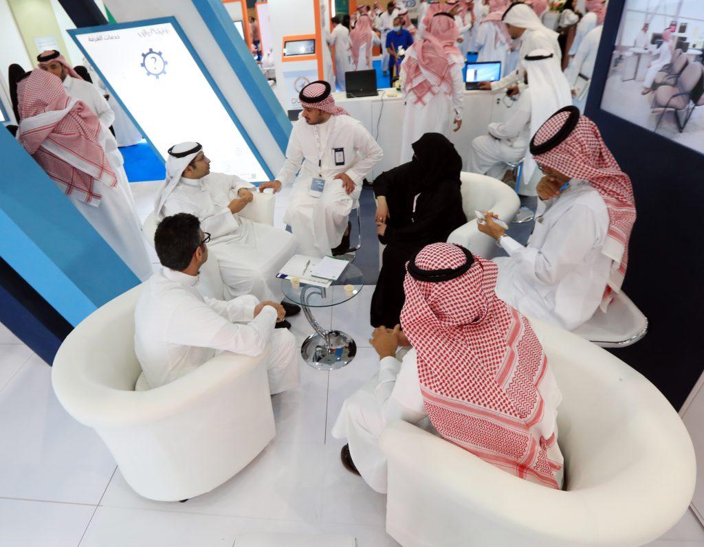 400 استشارة مجانية قدمتها غرفة الرياض لرواد الأعمال بملتقى بيبان
