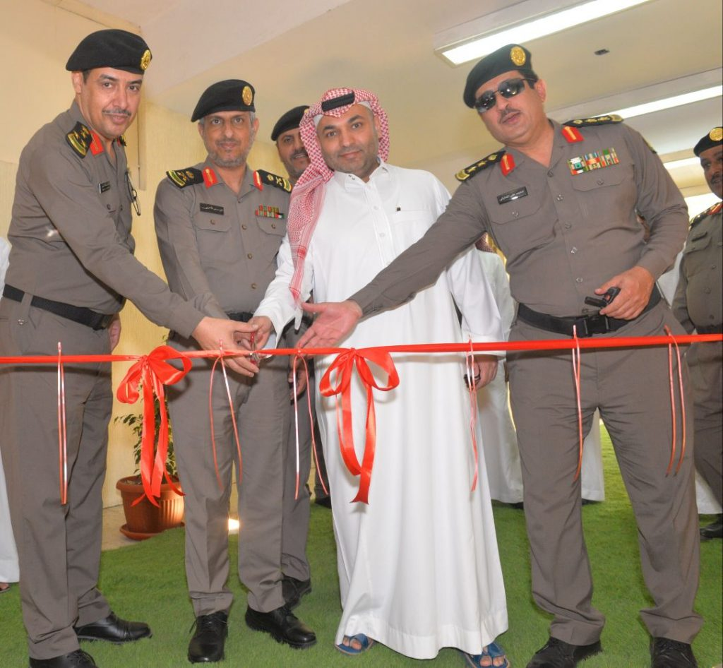 مدير السجون بمنطقة مكة المكرمة يدشن مركز إشراقة بسجون الطائف
