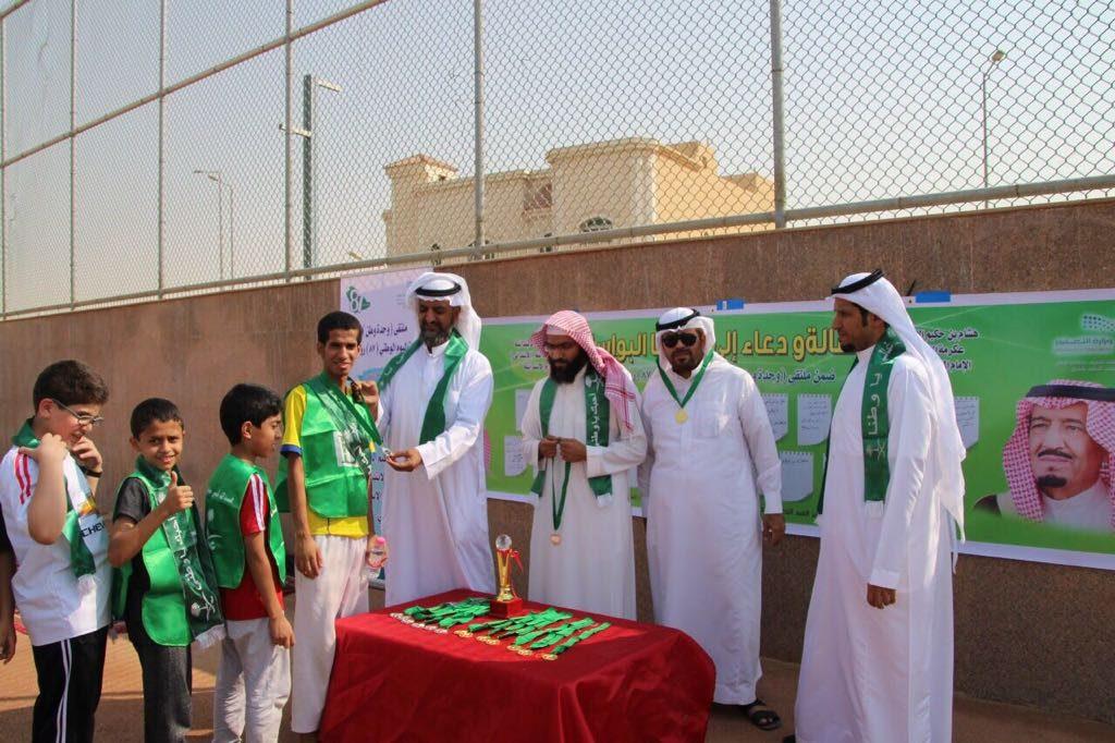 مدارس تعليم شرق الرياض تنظم ملتقى وحدة وطن 87