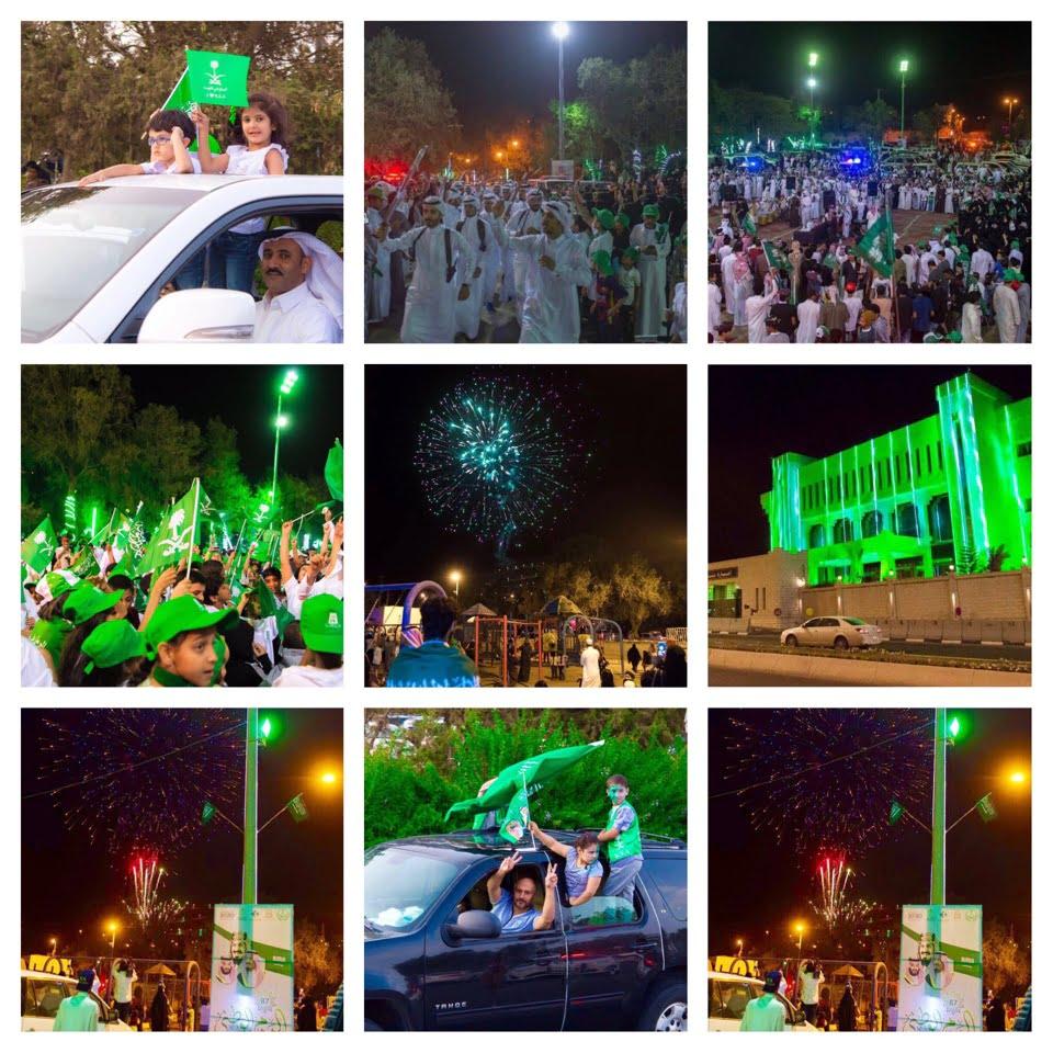 منطقة الباحة تحتفل باليوم الوطني 87
