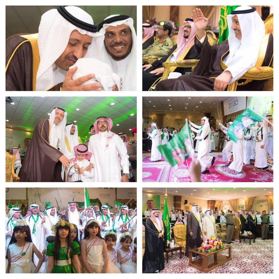 أمير الباحة يرعى حفل إدارة التعليم بالمنطقة بمناسبة اليوم الوطني