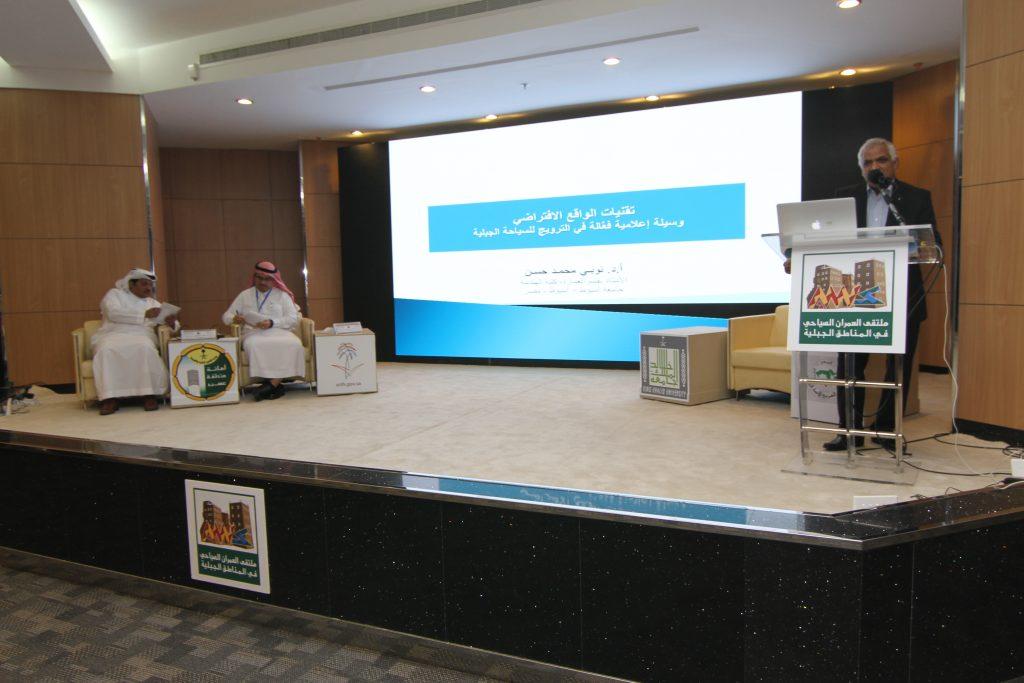 ٦ فنادق مصنفة بمدينة أبها طاقتها الاستيعابية لا تتجاوز ١٦٠٠ نزيل